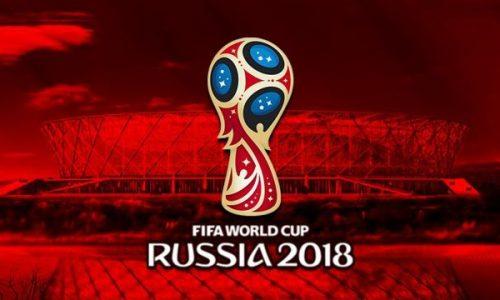 Russia 2018: il Mondiale che vorrei